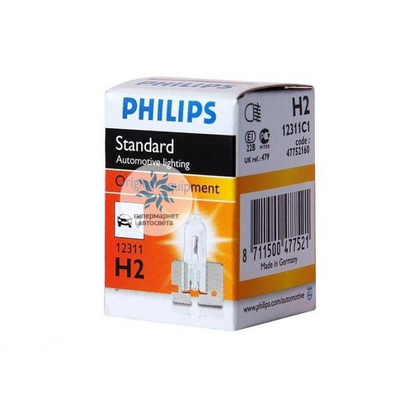 Philips-h2-cp-800x800_original
